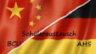 chinaaustausch_logo