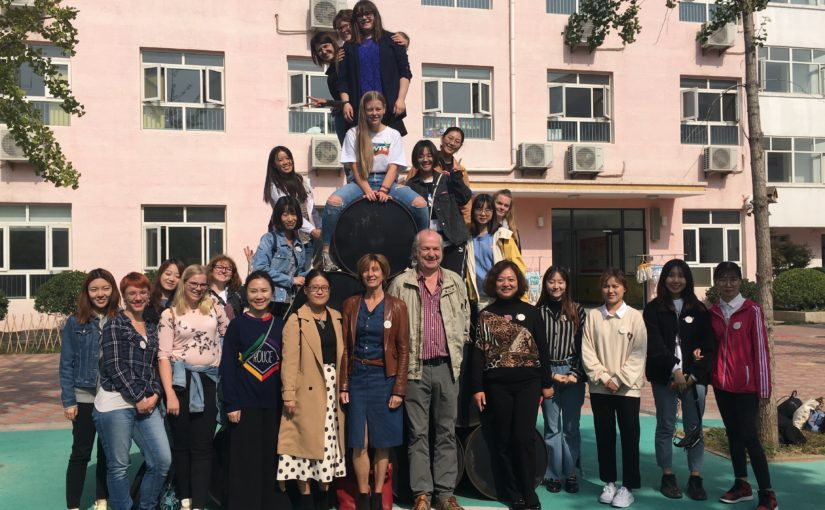 China-Exchange 2019 – Beijing City University – AHS Siegen
